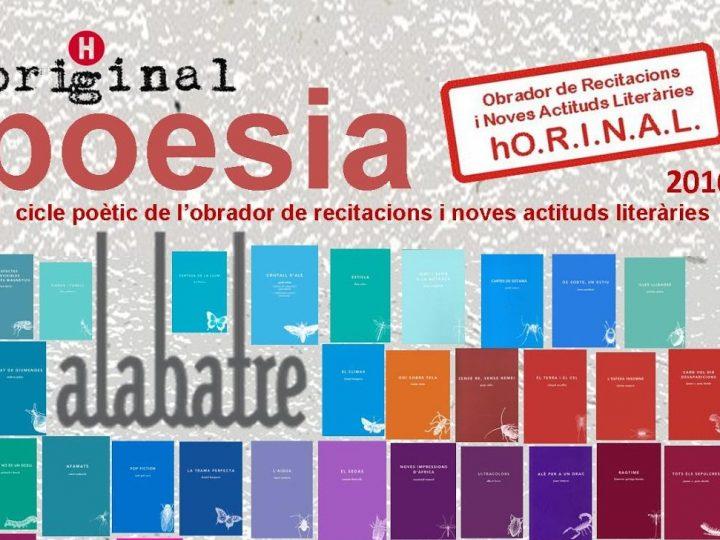 La Breu celebra 10 anys de poesia de la col·leció Alabatre