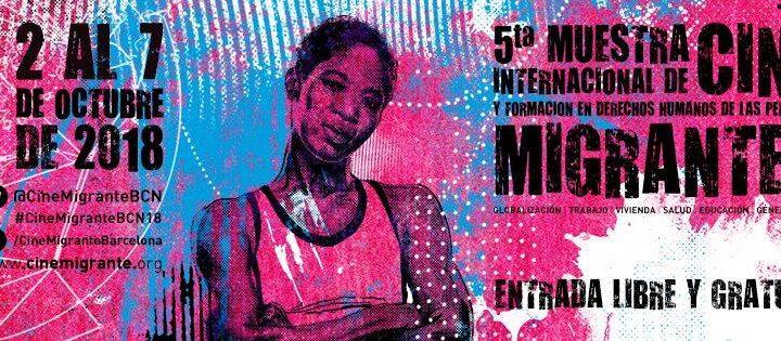 A l'octubre arriba la 5ena edició de Cine Migrante a Barcelona