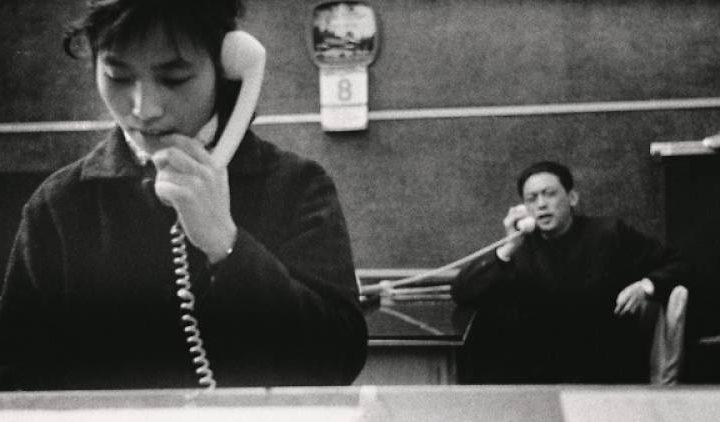 Daido Moriyama: A Diary a Foto Colectania fins el 12 de març